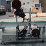 آلة لصق علوية عالية الكفاءة مع ناقل حزام انقسام