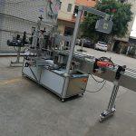 آلة لصق الملصقات ذاتية اللصق عالية السرعة
