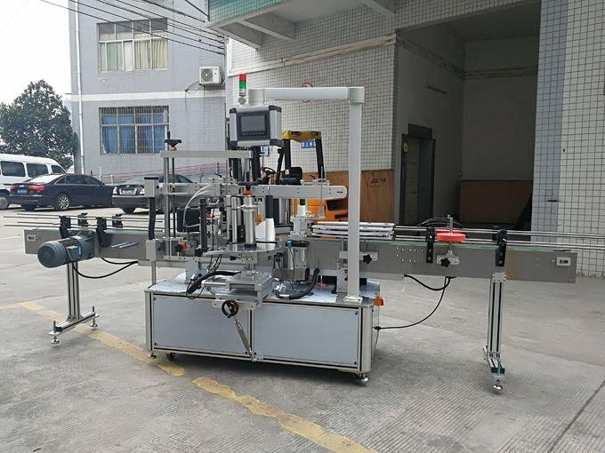 آلة لصق ملصقات وختم الكرتون الأوتوماتيكية بالكامل 220 فولت 50 هرتز 1200 وات