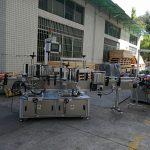 آلة لصق ملصقات الزجاجات المسطحة / المربعة سعة 5000-8000B / ساعة أوتوماتيكية بالكامل