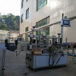 آلة لصق الزجاجات المسطحة ذات جانب واحد عالية الدقة
